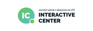 Interactive Center - Контакт-центр
