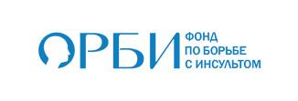 Фонд по борьбе с инсультом «ОРБИ» - Благотворительная деятельность