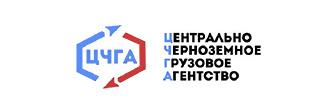Центрально-Черноземное грузовое агентство, ООО - Транспорт