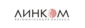 Линком, ООО - Обслуживание и ремонт IT оборудования