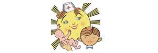 Тамбовская областная детская клиническая больница - Медицина