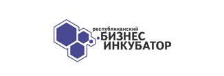 Автономное учреждение Удмуртской Республики «Республиканский бизнес-инкубатор» - Государственные структуры