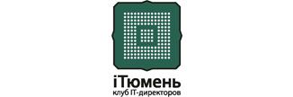 Клуб директоров по ИТ Тюменского региона, НП - Некоммерческая организация