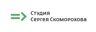 Студия Сергея Скоморохова - PPC