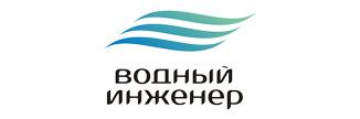 Водный Инженер, ООО - Строительство