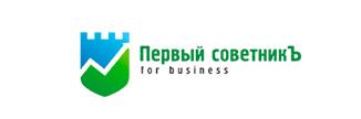 ПЕРВЫЙ СОВЕТНИКЪ, ТОО - Бухгалтерский учет и аудит