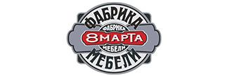 Группа компаний фабрики мебели «8 Марта» - Торговля