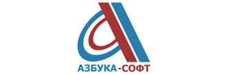 Азбука-Софт - Бухгалтерский учет и аудит