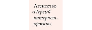 Первый интернет-проект, ООО - Разработка документации