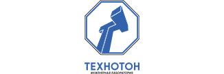 Технотон, ООО - Электронные устройства