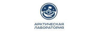 Арктиклаб, ООО - Медиа и СМИ