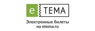 ETEMA.RU - Туризм, отдых, развлечения