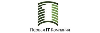Первая IT компания, ООО - ИТ-управление