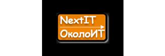 Компания NextIT - ИТ-аутсорсинг