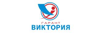 Гарант-Виктория, ООО - Бухгалтерский учет и аудит
