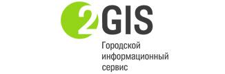 2GIS - Реклама и дизайн